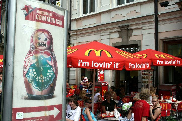 McDonald's Museum of Communism