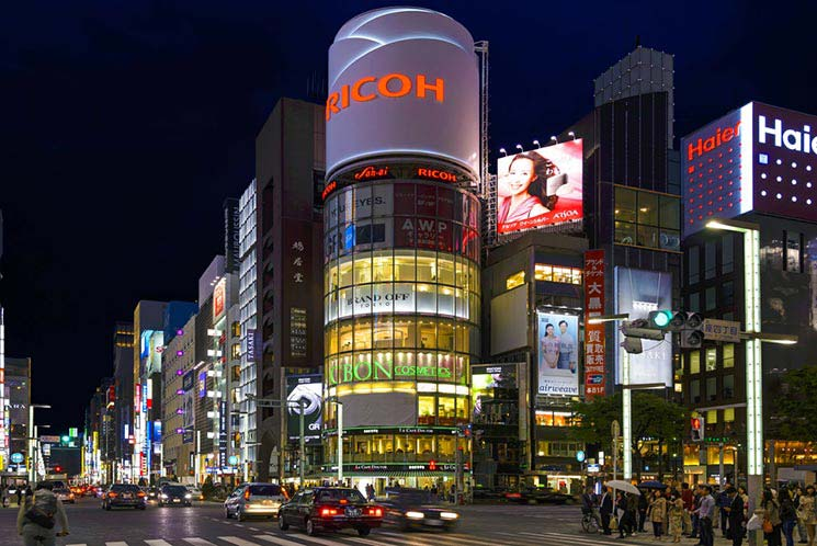 Shopping in Ginza