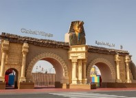 Global-Village-Dubailand