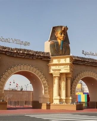 Global-Village-Dubailand